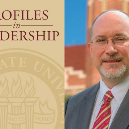 In April 2016, Dean Michael Hartline became the sixth person to lead FSU's College of Business since it was founded in 1950.