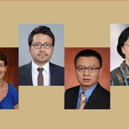 Judy Delp, Jose Mendoza-Cortes, Zhibin Yu and Mei Zhang are the winners of the latest GAP awards competition.