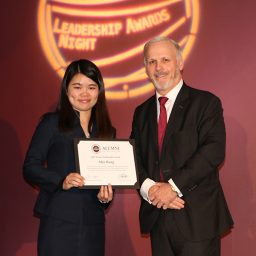 Min Wang, one of two winners of the Alumni Ambassador Award. (Photo: Division of Student Affairs)